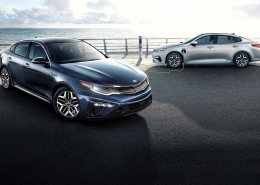 Kia Optima Hibrido modelos